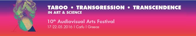 Corfu Concert