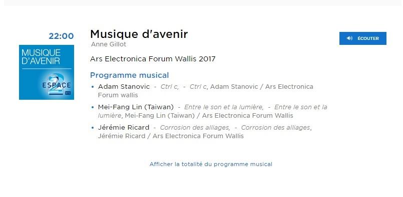 Swiss radio
